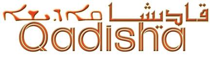 La revue du diocese maronite du canada